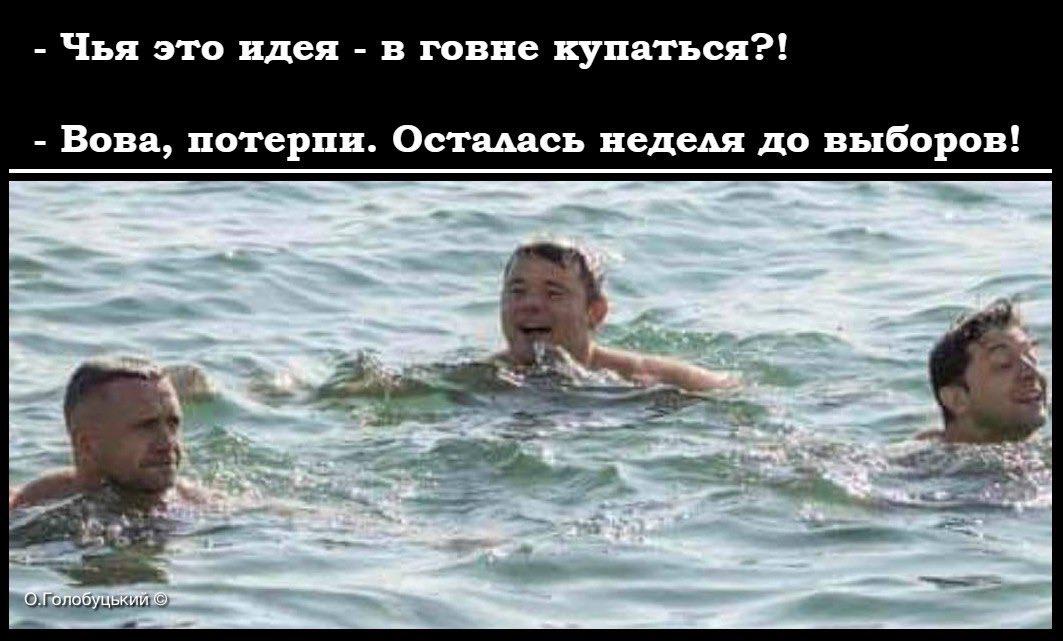 """""""Ви вважаєте, що я ідіот?"""" - Зеленський зажадав звільнення в.о. глави ДФС Власова - Цензор.НЕТ 9023"""