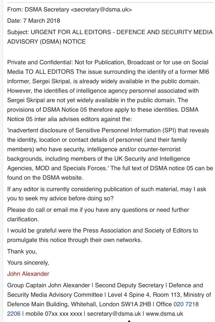 DSMA-Notice