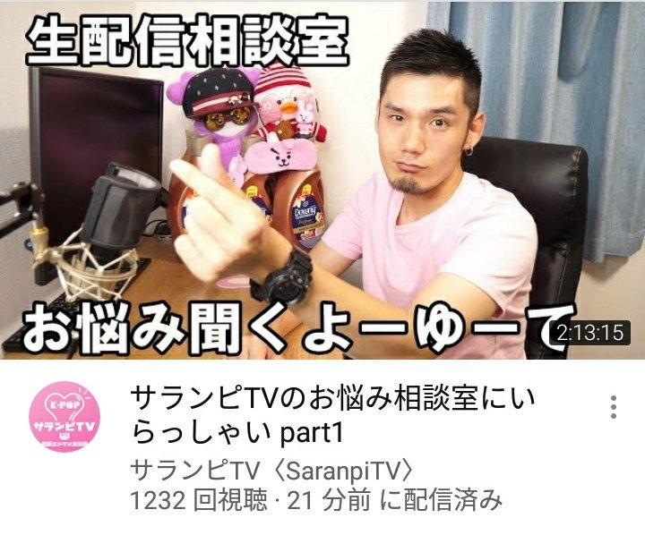Tv サランピ