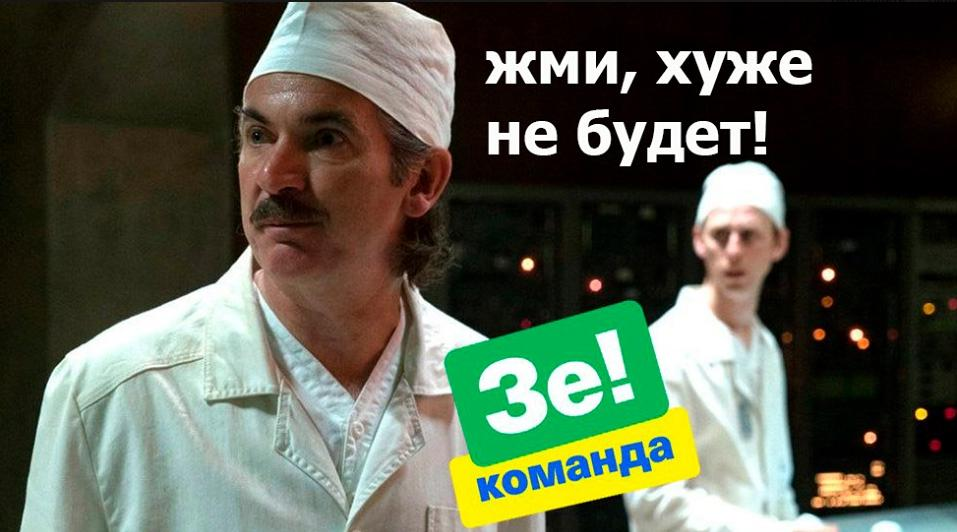 Вопросы декоммунизации должны решаться на местных референдумах, - Разумков - Цензор.НЕТ 645