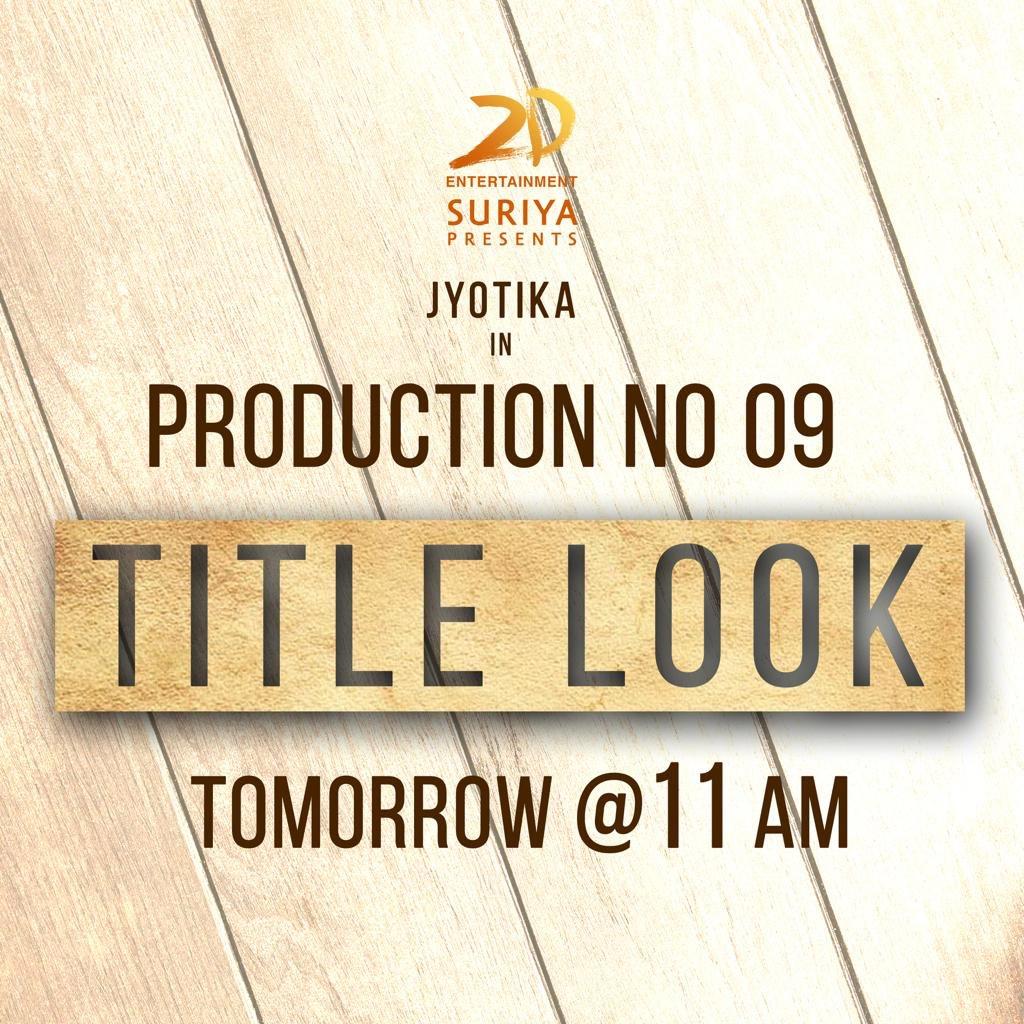 Our most versatile #Jyotika in #ProductionNo09. Stay tuned for the title look, tomorrow @11 am! 💛  @Suriya_offl @rajsekarpandian @fredrickjj @ramji_ragebe1 @govind_vasantha @AntonyLRuben #AmaranArt @poornimaRamasw1
