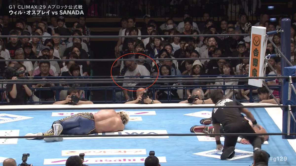 I thought Ospreay vs Sanada was pretty damn good, but this guy having a sleep clearly disagrees #G1 #NJPW