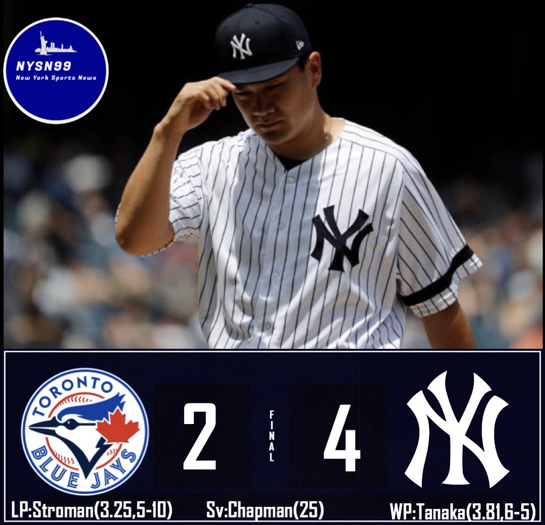 The Yankees beat the Blue Jays 4 to so as they win the 3 game set!