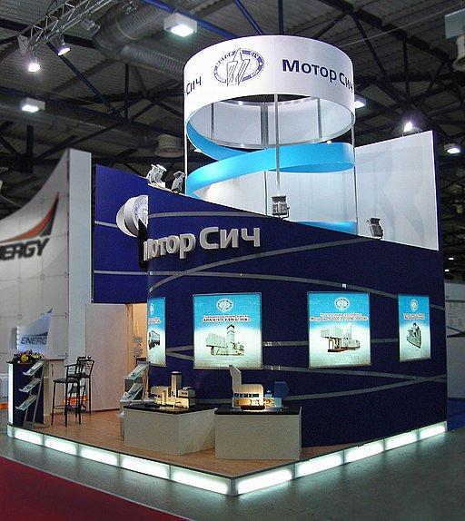 الصين تريد شراء حصه ضخمه من شركة Motor Sich الاوكرانيه لصناعه محركات الطائرات  D_eyChnVUAArD0_