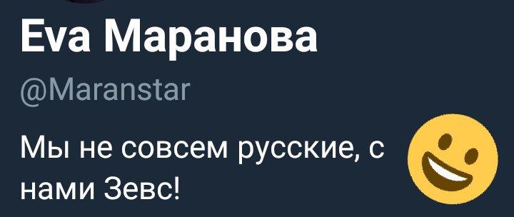 Совсем по русскому, порно онлайн платить телом