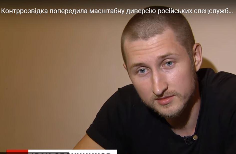 ФСБ сообщает о задержании украинцев на админгранице с Крымом - Цензор.НЕТ 7949