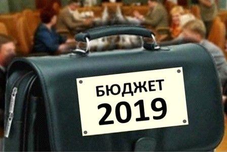 Изменения на 2019 год по пособиям в краснодарском крае