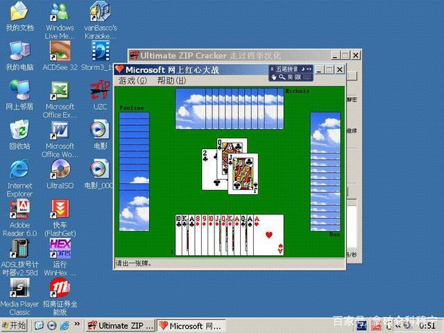 Farewell! #Microsoft is shutting down its classic internet games of Hearts, Spades, Checkers, Backgammon, and Reversi on Windows XP, ME and 7 by the end of July.