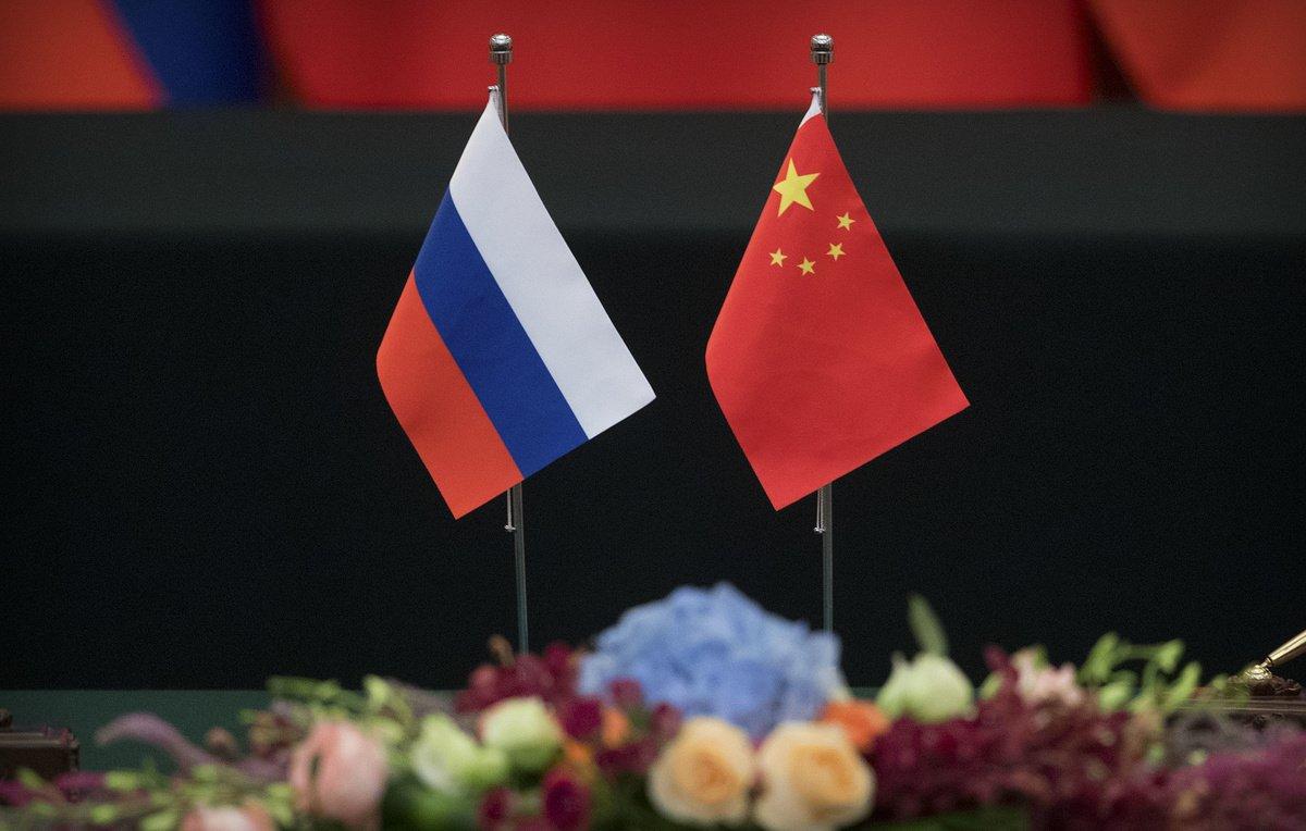 Россия собирается выпускать облигации в юанях