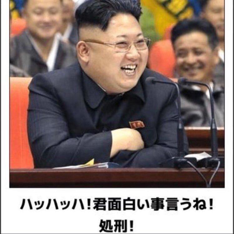 反応 憂鬱 韓国