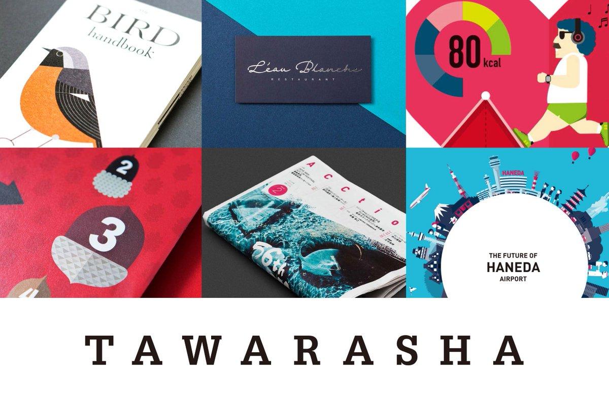 株式会社俵社がグラフィックデザイナー/エディトリアルデザイナーを募集中。#求人 #学生アルバイトも可 #7月22日まで