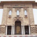 Image for the Tweet beginning: Marruecos, el Banco Central mantiene