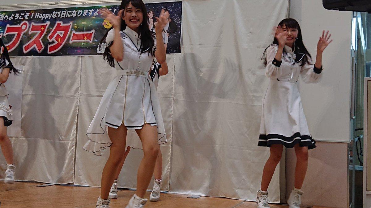 ハープスター 織姫の星 夏の大三角  蕨 イトーヨーカ堂 錦町