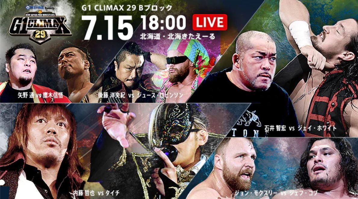 """NJPW: """"G1 Climax 29"""" Día 4 Taichi usa guante metálico sobre Naito 1"""