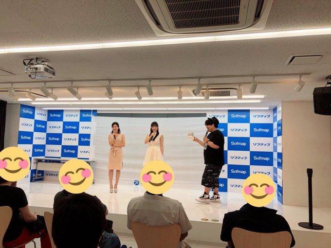 グラビアアイドル柴咲凛(みねりお)のTwitter自撮りエロ画像9