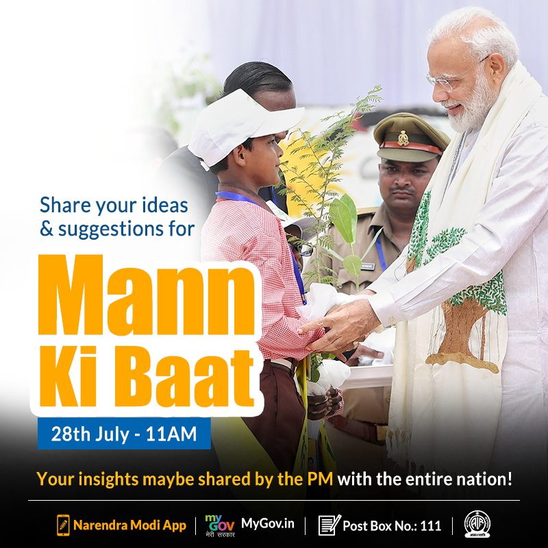 We had wonderful discussions during #MannKiBaat last month. Your valuable inputs always make the programme richer.I invite you to contribute your thoughts for this month's 'Mann Ki Baat' that will take place on 28th. Write on the NaMo App Open Forum.