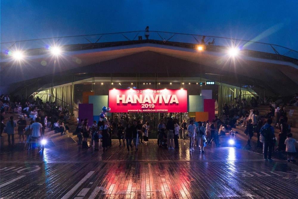 【取材レポ】夏の始まりを告げる花火と音楽×アート×フードのフェス「HANAVIVA」横浜で、MIYAVIのライブ写真も - https://www.fashion-press.net/news/51056