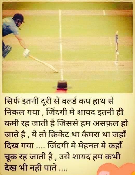 #jaipur #jaipurdiaries #teamindia #worldcup2019 #wales #rajasthan #viratanushka #virat #souravganguly #schin #msdhoni7 #mhai #team #world #england #fun #starsports #ask #akashchopra #like4likes #cwc19 #india #yuvrajsingh #bharat #MondayMotivation #bollywood #viratanushka #flag 🇮🇳
