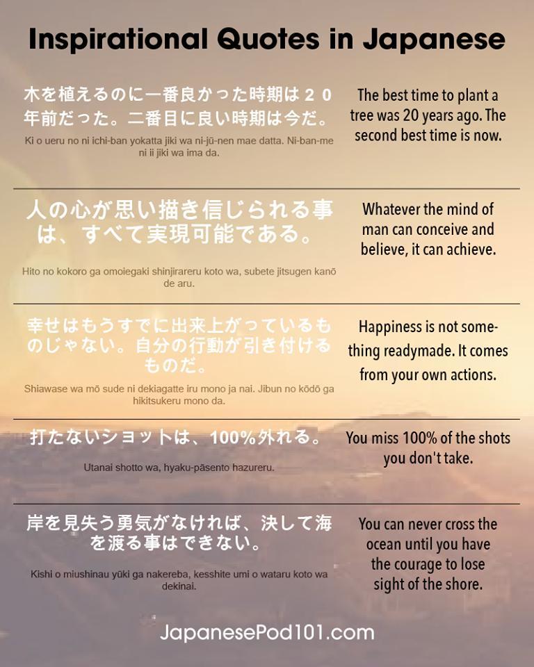 masterlanguages on inspirational quotes in korean