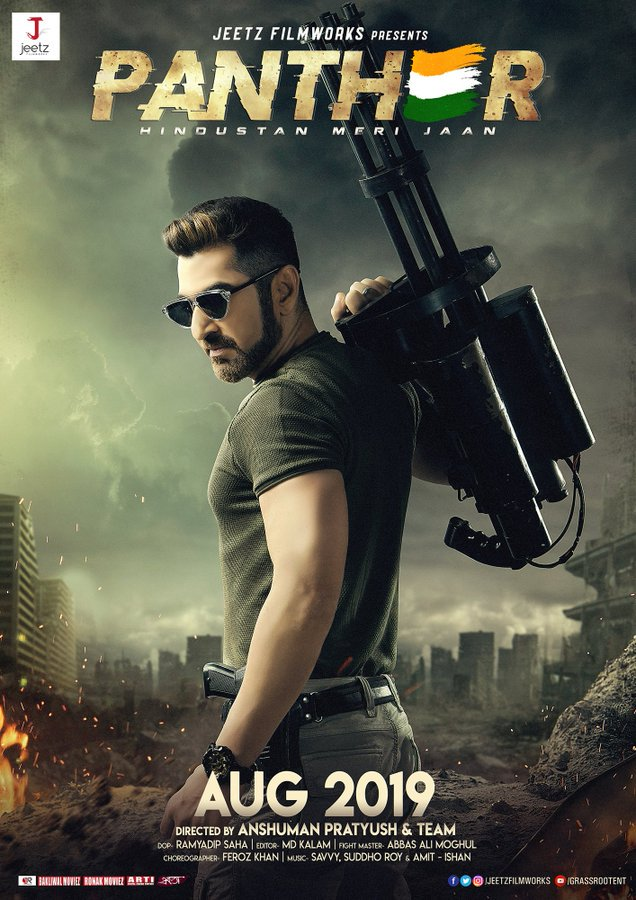 The Posters Of #PANTHER Are Kickass ... @jeet30  Is Looking Dashing..  Physically and Look wise Total Fire  ... The Posters Designing Is Very Unique Best Commercial Poster In Last Few Years.. Congratulations To The Team. Well Done @a_pratyush @JeetzFilmworks @shraddhadas43 <br>http://pic.twitter.com/6SiPbuqao0