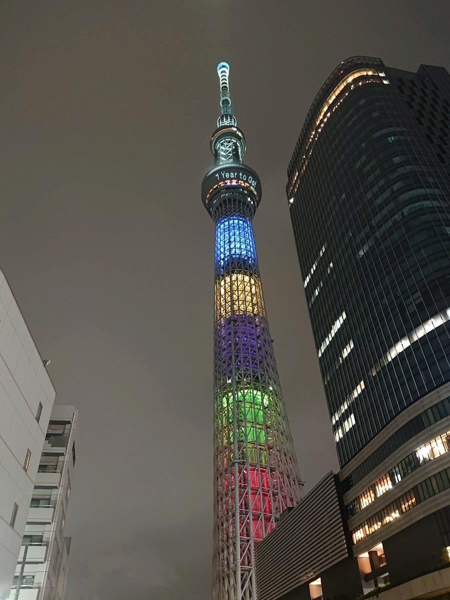 東京スカイツリーさん オリンピック開催まで、あと1年ですよ特別ライティング。 tokyo-skytree.jp/enjoy/lighting/