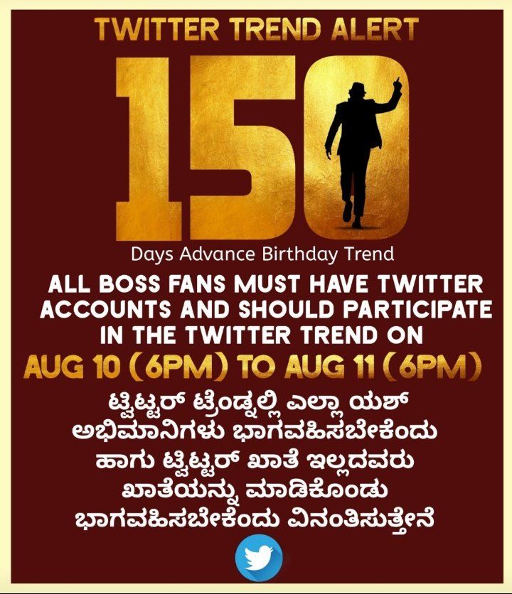 "Get Ready With Your Twitter Account👍😎  ""This Aug 10th 6Pm To Aug 11th 6pm""  Spread Yashism✊❤"