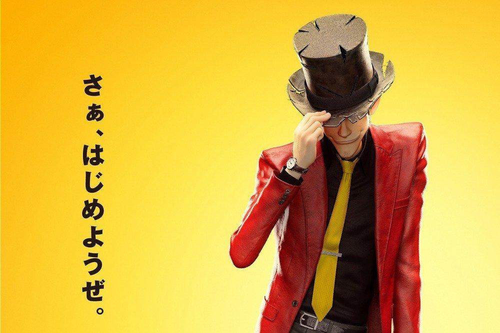 映画『ルパン三世 THE FIRST』監督・山崎貴が3DCGアニメ化 - https://www.fashion-press.net/news/51711