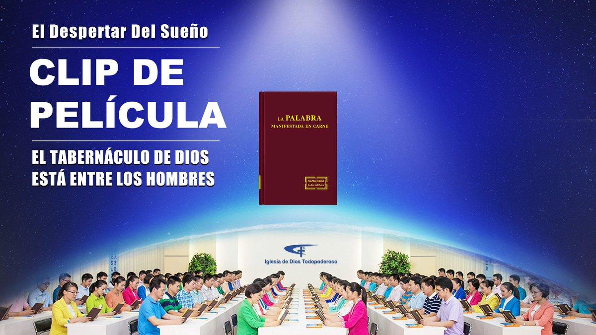 """Película evangélica """"El despertar del sueño"""" Escena1 - ¿Está el Reino de Dios en el cielo o en la tierra? #IglesiadeDiosTodopoderoso #Biblia #Jesús #Cristo #Revelación #MisteriosDeLaBiblia #LaSegundaVenidaDeJesús #Encarnación #CreerEnDios https://es.godfootsteps.org/videos/awakening-from-the-dream-1.html…"""