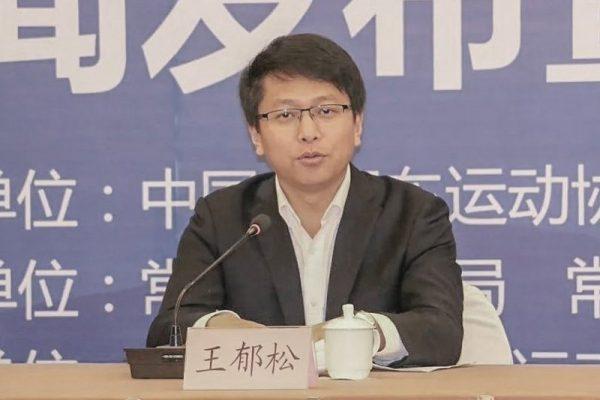 又一曲五毛悲歌 原中共團中央網絡輿情操控大V落馬 https://t.co/ATc9Da2BxP
