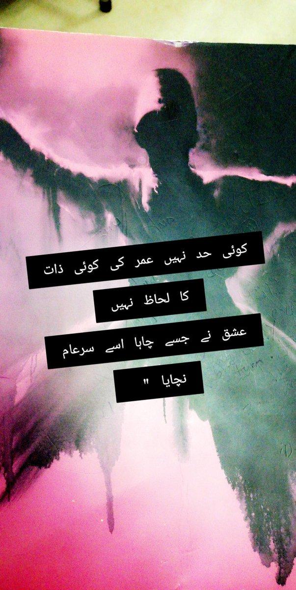 #sufi #poetrylovers  #poetries_writer  #poetweet