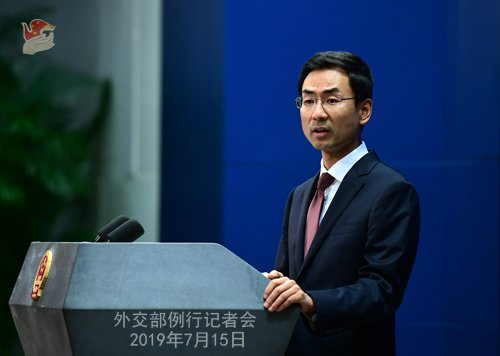 """No cooperation or business dealings"" with U.S. companies involved in arms sales to Taiwan: FM http://xhne.ws/J1Uyp"