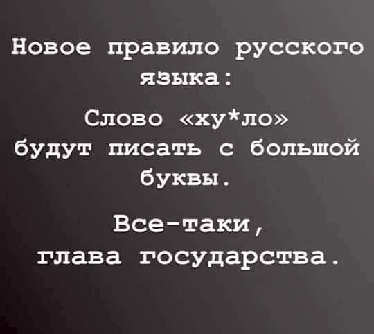 """""""Путин тупое писклявое чмо"""": в Петербурге задержан мужчина, написавший протестный слоган на заборе Русского музея - Цензор.НЕТ 6266"""