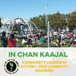 Image for the Tweet beginning: In Chan Kaajal Community Garden