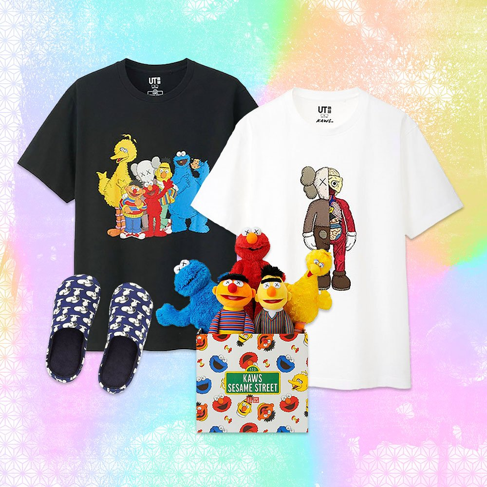 7d575ae2 Snoopy, Sesame Street, and more! Shop every KAWS x Uniqlo drop on StockX