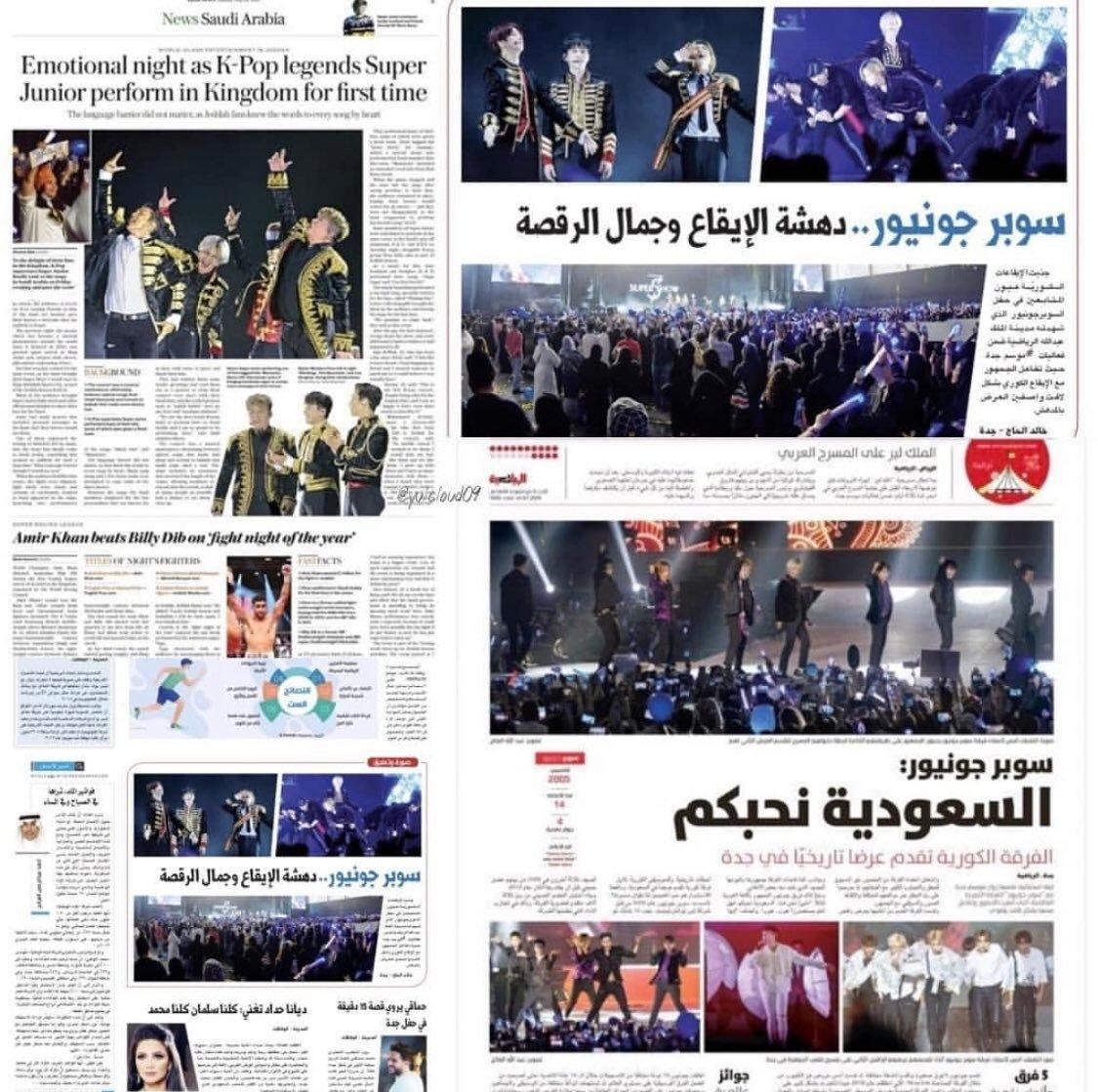 [📰] Super Junior é destaque nas mídias do Oriente Médio por sua apresentação na Arábia Saudita http://www.suju.com.br/uncategorized/super-junior-e-destaque-nas-midias-do-oriente-medio-por-sua-apresentacao-na-arabia-saudita/…  #SUPERJUNIOR #슈퍼주니어 @SJofficial #슈주 #suju