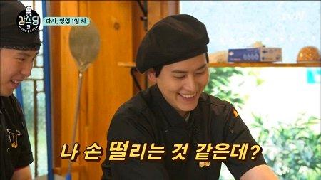 "[📰] KyuHyun se transforma em um pizzaiolo profissional em ""Kang's Kitchen 3"" http://www.suju.com.br/videos/kyuhyun-se-transforma-em-um-pizzaiolo-profissional-em-kangs-kitchen-3/…  #SUPERJUNIOR #슈퍼주니어 @SJofficial #슈주 #suju #KyuHyun"
