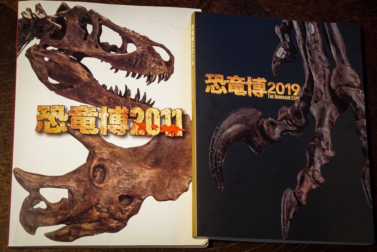 It's fun to compare the dinosaurs brochure to the one made 8 years ago. <br>http://pic.twitter.com/dXHemK56Fp