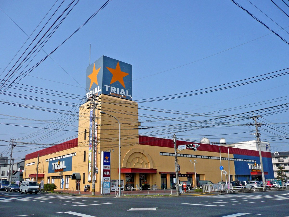 【トライアル宇佐店、8月25日閉店-駅川寿屋、38年の歴史に幕】 toshoken.com/news/16189 建物は寿屋系企業が所有。 市役所に近い立地であり、今後の活用が注目される。