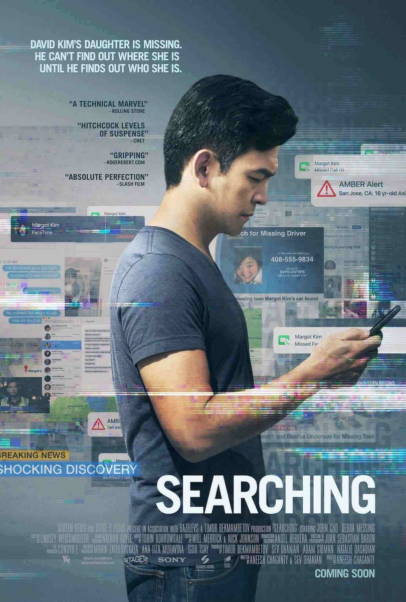 #Searching is such an underrated film. It seriously keeps you emotionally invested from start to finish, which a lot of films fail to do nowadays... #film #movie #Recommended #emotionalrollercoaster