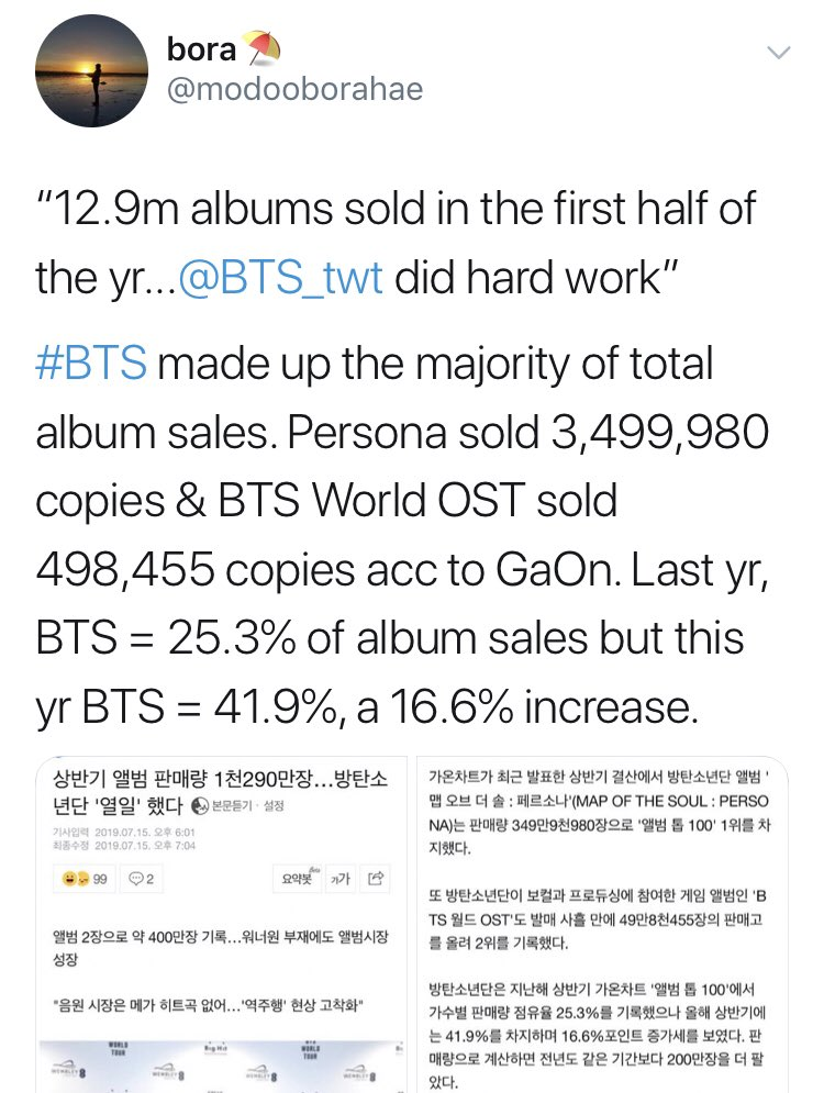 "[Impact] BTS holds 41.9% of album sales in Korea (2019). They're also responsible for bringing over ~800k tourists & 3.6 billion US dollars to the country, which led the term ""Bangtan Economy"" to be created by Korean people. So, yes, Kpop DOES revolve around BTS."