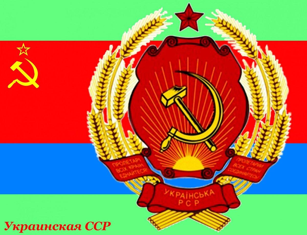 Почему республики СССР боятся объединения с Россией? Ведь в СССР им жилось лучше, чем сейчас....