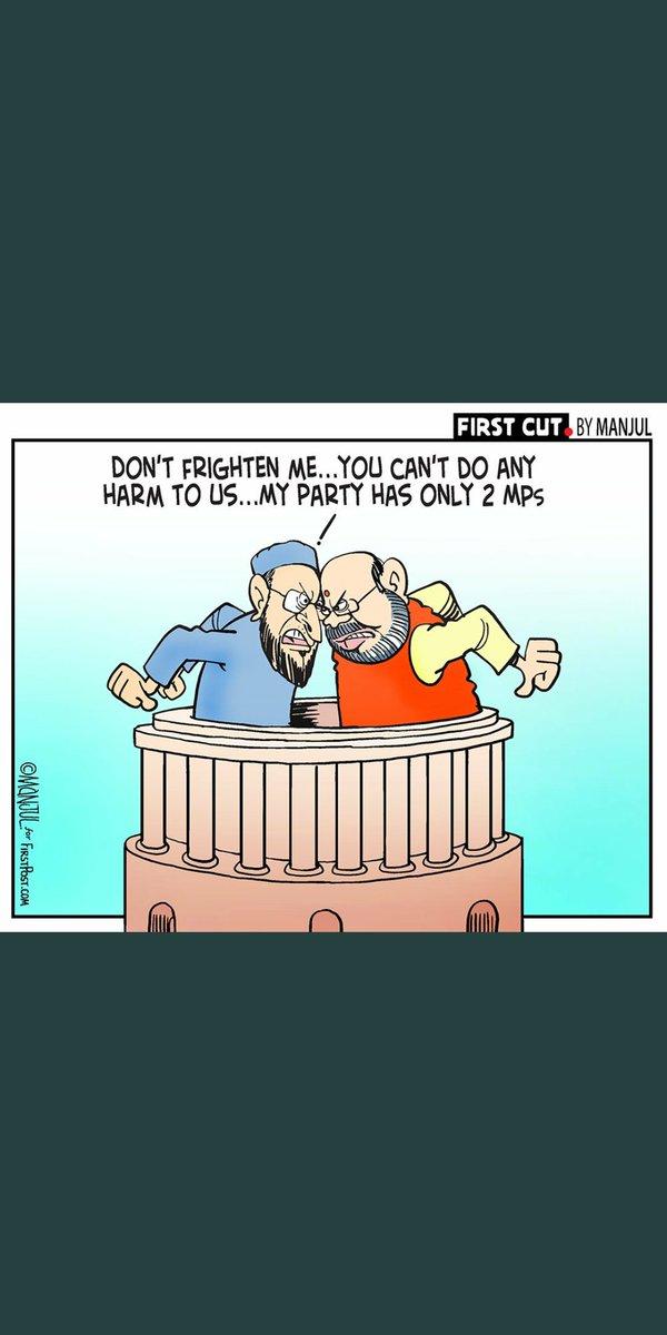 #GuruPurnima2019 Two Guru Ghantals clashing each other <br>http://pic.twitter.com/rqTCoSz0vP