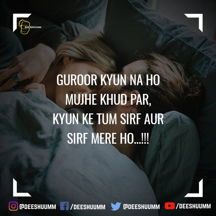 if you feel Connected RT Now! #shayari #love #poetry #urdu