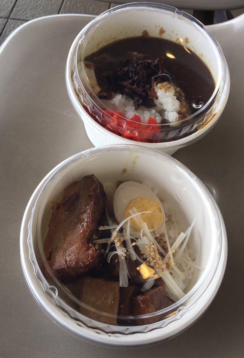 東京競馬場に行くと99.9%の割合で豚の角煮丼を食べてしまう。 豚の角煮丼が美味しすぎるのが悪い。 たまには冒険してみたい🍚