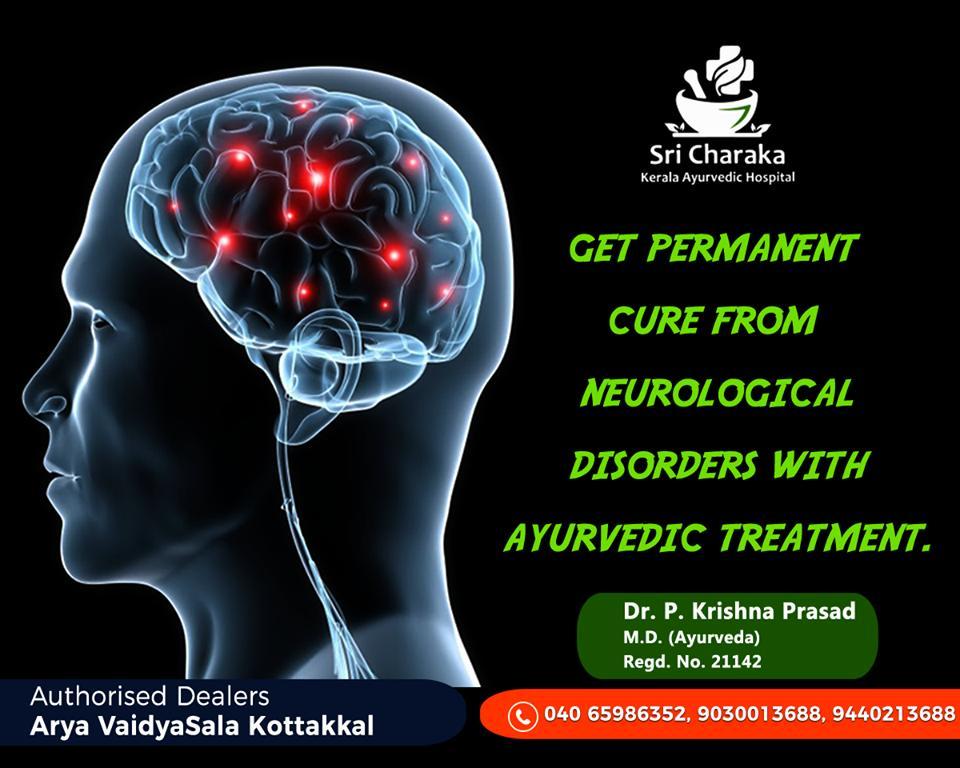 SriCharakaKeralaAyurvedicHospital (@Sricharakahsptl) | Twitter
