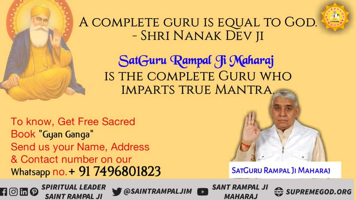 The perfect saint is the one who represents the basic purpose of human life. He is the one who gives spiritual knowledge from all holy texts and gives true initiation. #TrueGuruSaintRampalJi