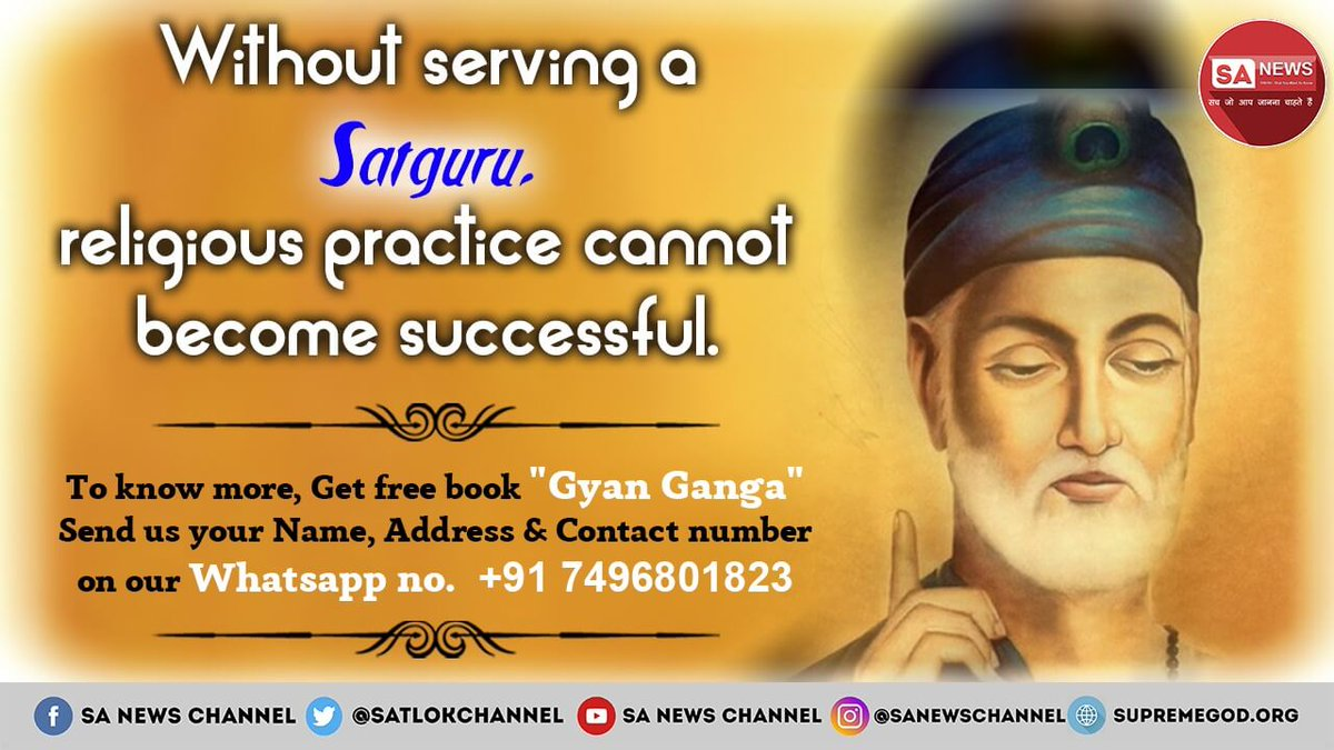 Guru purnima The gurus knowledge brings by itself the qualities of satisfaction and peace among his disciples. But apart from the followers of saint rampal ji maharaj, this quality is not seen in the pupils of millions of gurus. #TrueGuruSaintRampalJi