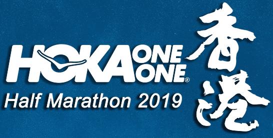 【New Event】HOKA Half Marathon Date: 3rd Nov 2019 (Sun) Distance: 10km, 21km Category: Solo, Team of 3 Price: $280, $380 Location: Sai Kung Time limit: 10km - 2 hours, 21km - 4 hours Register now: raceregistration.asia/hokahm2019/sel… Race website: powerasia.hk/hoka-m