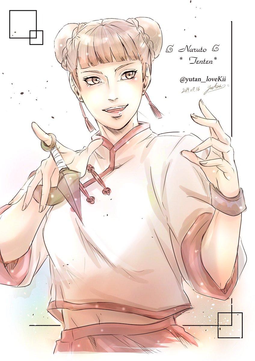 ゆたん Su Twitter テンテンのイラストです 昔はかわいいなぁと思ってたけど 大人になって美人になりましたね 大好きなキャラです Naruto Boruto テンテン ナルト イラスト Naruto Naruto好きな人 Https T Co Qeyg9cibiu