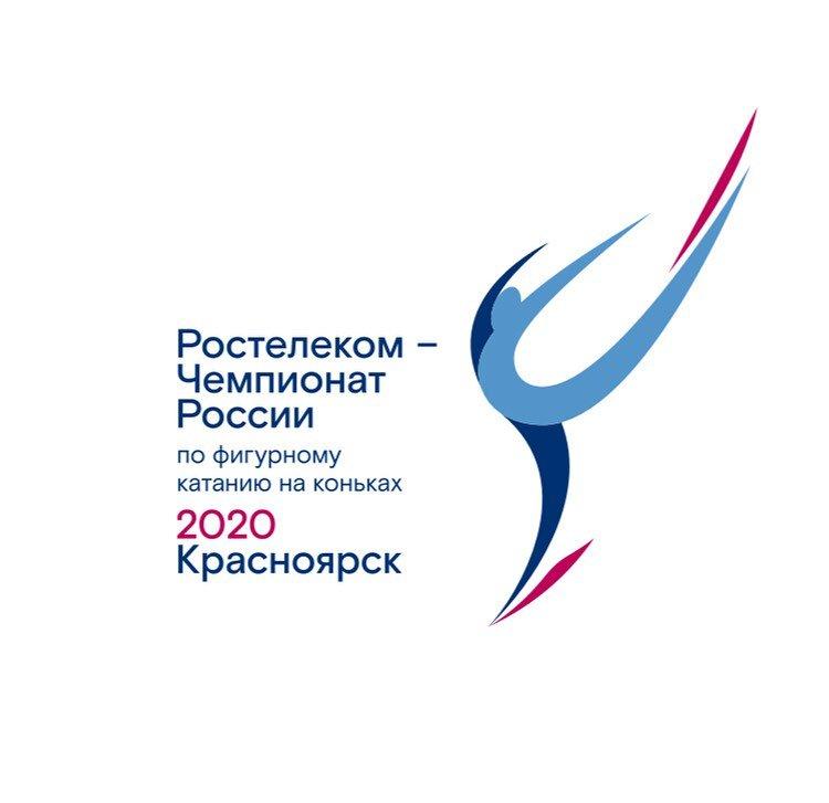 Ростелеком - Чемпионат России по фигурному катанию-2020 D_l5F3MXkAAYt8c